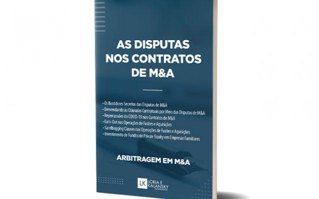 img-destaque-site-ebook-as-disputas-nos-contratos-de-mea-640x400